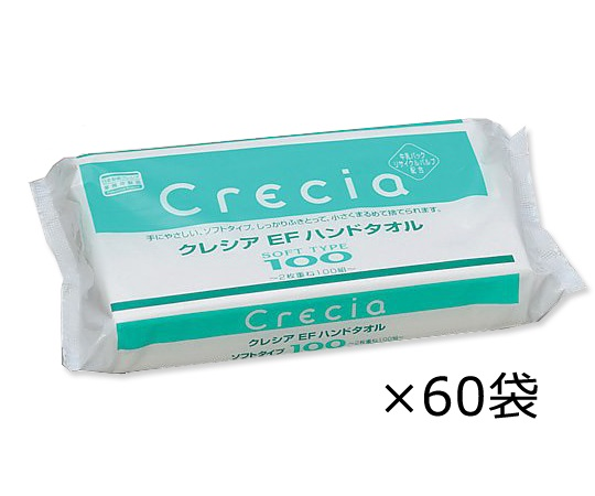 クレシアハンドタオル 37016(100組×60袋)