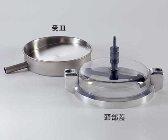 電磁ふるい振とう器 湿式用頭部蓋 湿式用頭部フタ(ふるい用)