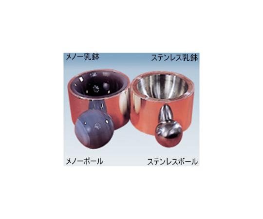電磁ふるい振とう器 メノー乳鉢(粉砕機用) フリッチュ【Airis1.co.jp】