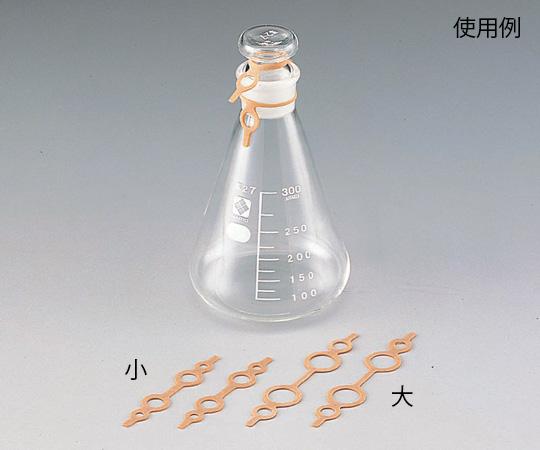 111-25302 ケミカルバンド 生ゴム 小(50枚) コクゴ(KOKUGO)
