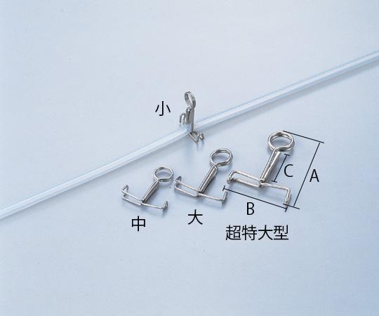 ピンチコックモール式 大(10個)