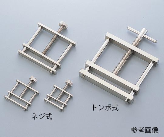 ピンチコックホフマン式 小 野中理化器製作所【Airis1.co.jp】