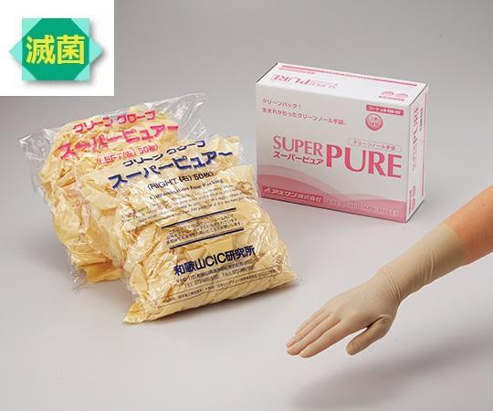 スーパーピュア手袋(滅菌済) L(50双)