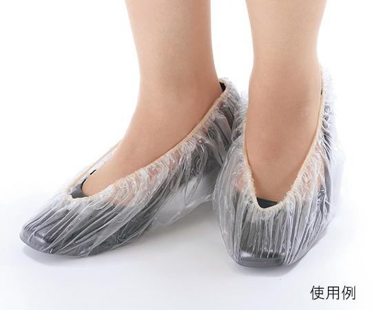 靴カバー(ビニール製)(20足)【Airis1.co.jp】
