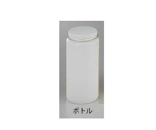 スプレーガン No.8012(交換用ボトル)