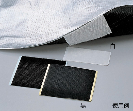 広巾マジックテープ 白 123492