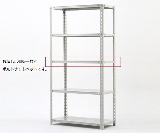 軽量ラック 段増し TK63C【Airis1.co.jp】