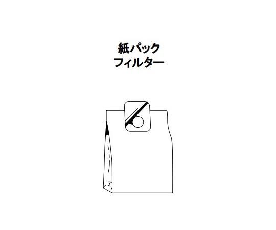 AS-10M用 紙パックフィルター(10枚) 東浜商事