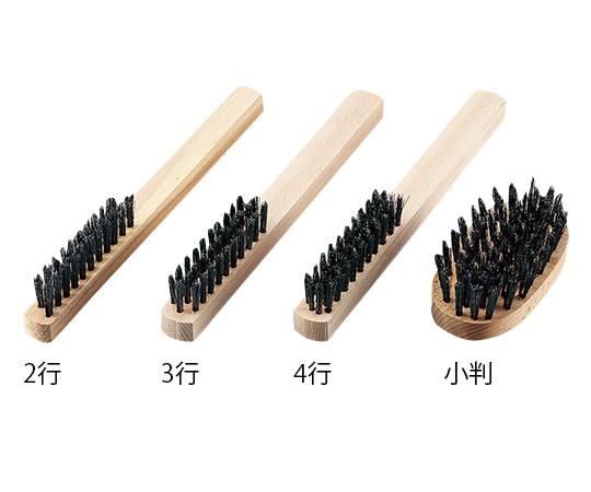 ワイヤーブラシ直柄型 小判型(B-1016)【Airis1.co.jp】