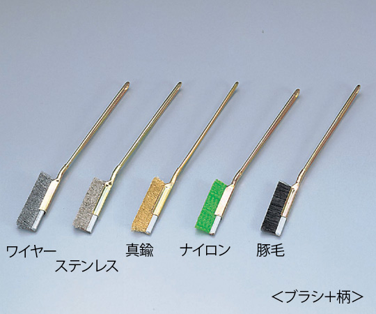 チャンネル式手作業ブラシA型1号 ワイヤー(硬鋼線)