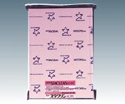 クリーンルーム用無塵紙 75RPA4(250枚×10束)