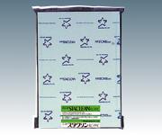 クリーンルーム用無塵紙 75RGA4(250枚×10束)