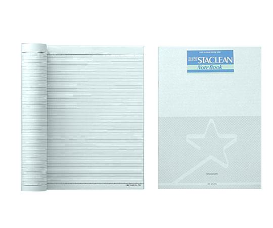 クリーンルーム用ノート SNA412R(32枚綴×10冊)