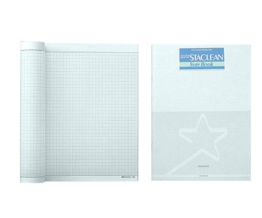 クリーンルーム用ノート SNA45BR(32枚綴×10冊)