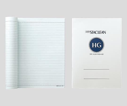 クリーンルーム用ノート SNA45BR(32枚綴×10冊) 桜井