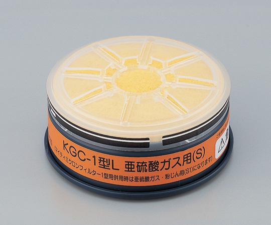 吸収缶 亜硫酸ガス用 KGC-1L(フィルター付) 興研
