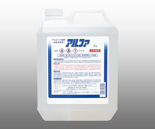 アルコール殺菌剤 アルファ 4L ポリタンク アルファ(ポリタンク) オーヤラックス