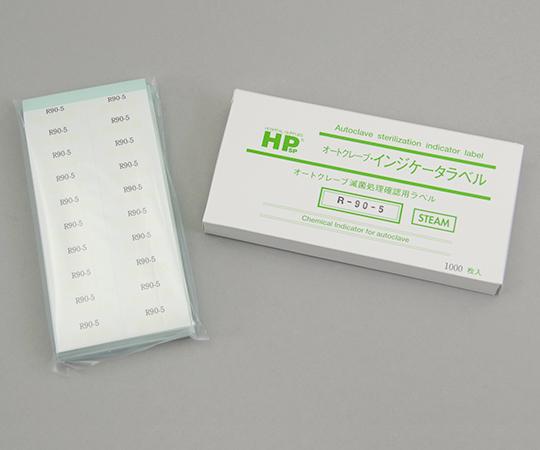 レトルト殺菌ラベル R-90-5(1000枚) 日油技研工業