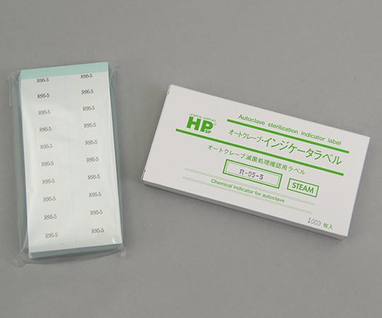 レトルト殺菌ラベル R-95-5(1000枚)
