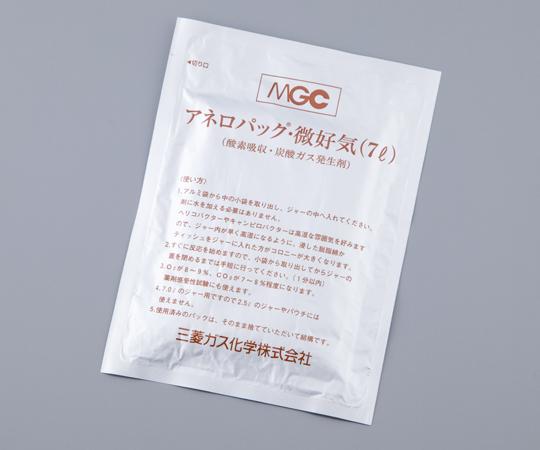 アネロパック・微好気 A-27(20個) アネロパック【Airis1.co.jp】