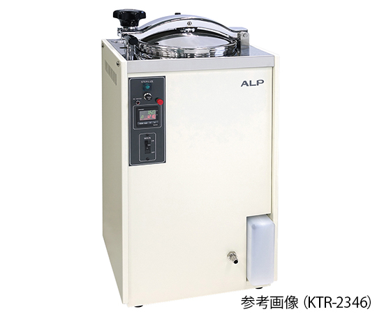 小型高圧蒸気滅菌器 KTR-2346