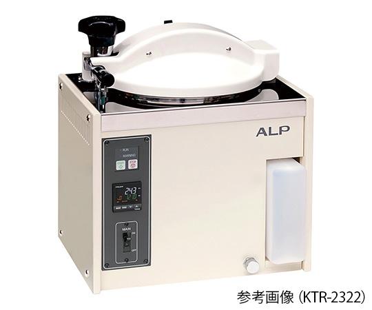 小型高圧蒸気滅菌器 KTR