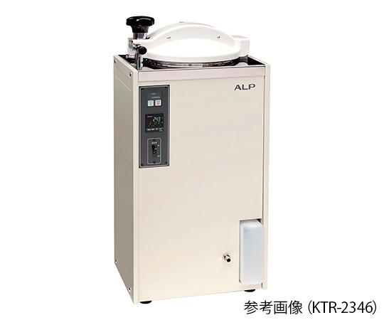 KTR-2346 小型高圧蒸気滅菌器 22L KTR-2346 ALP