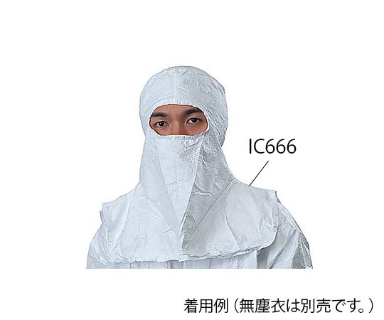 マイクロクリーン IC668 デュポン(DuPont)