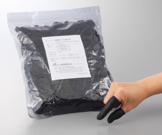導電性指サックS 34063-012(1000個)