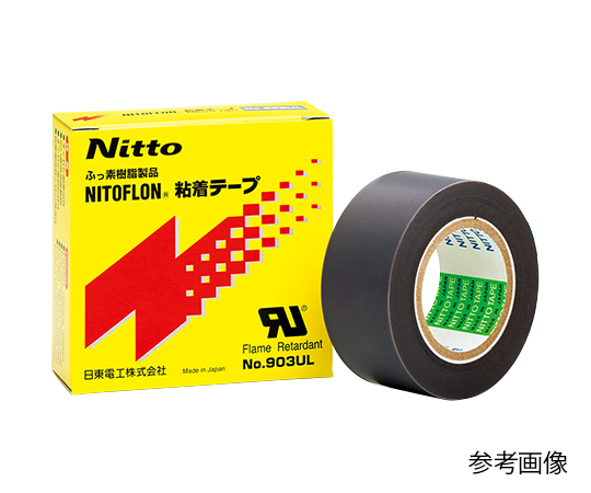 ニトフロン903UL 0.13厚X19 日東電工(Nitto)