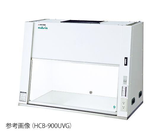 卓上クリーンベンチ(殺菌灯付き) HCB-900UVG