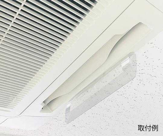 エアコン用風よけ器具 空調課長 結防対 AM01-02(2個) カノン アイリスDASH!ペーパー