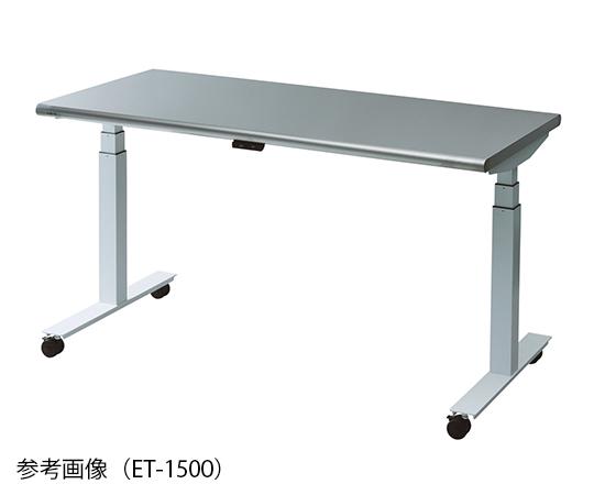 7-4311-03 電動昇降作業台 1800×750×703~1353mm ET-1800-1 アズワン(AS ONE)