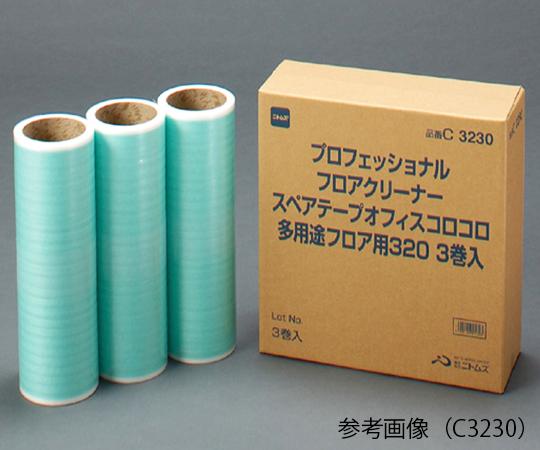 オフィスコロコロ C3230(3巻) ニトムズ【Airis1.co.jp】