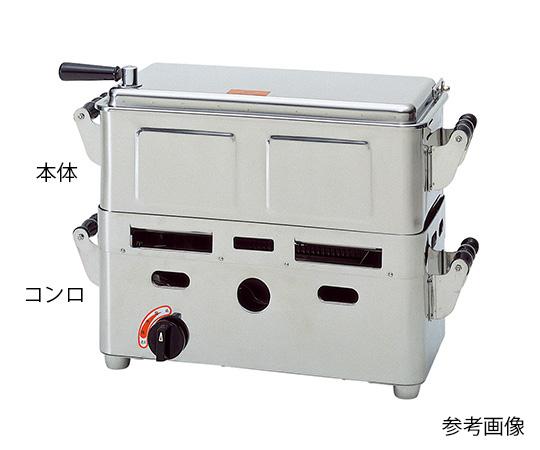 ガス用圧電式 卓上型業務用煮沸器(自動点火) 天然ガス セット(小)