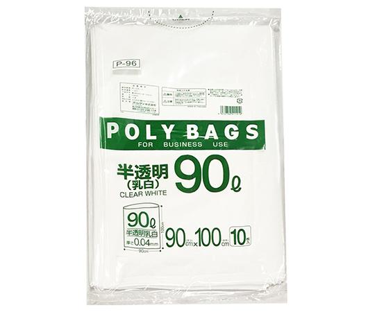 ゴミ袋 90L(半透明)(10枚)