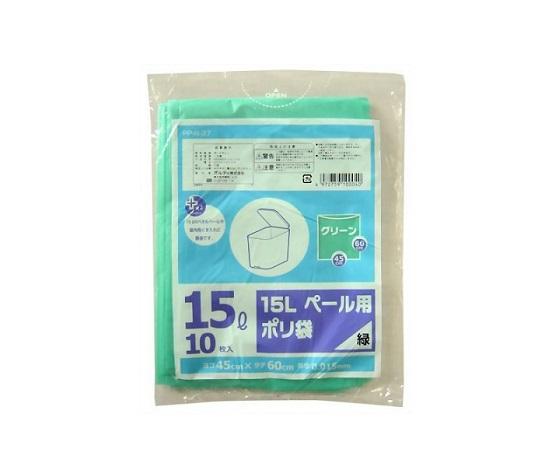 ポリ袋 15L用(10枚)