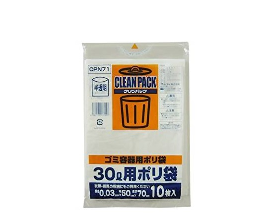 ゴミ袋 30L(半透明)(10枚)