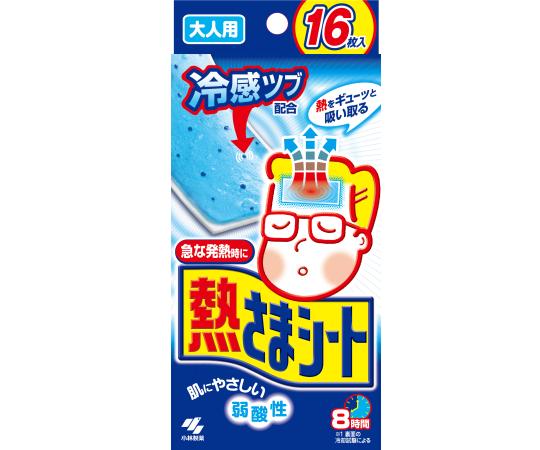 熱さまシート(お買い得大人用)(16枚) 小林製薬