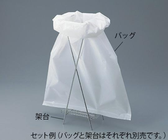 バイオハザード用架台 No.1用 アズワン(AS ONE)【Airis1.co.jp】