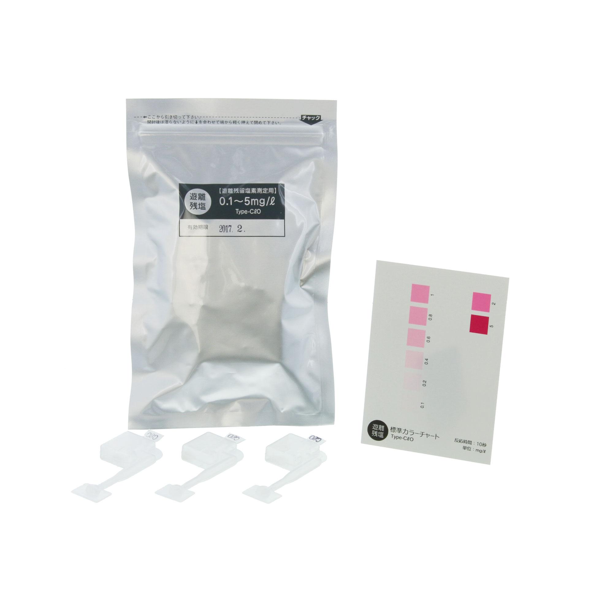 シンプルパック 遊離残留塩素 ClO(48回分)