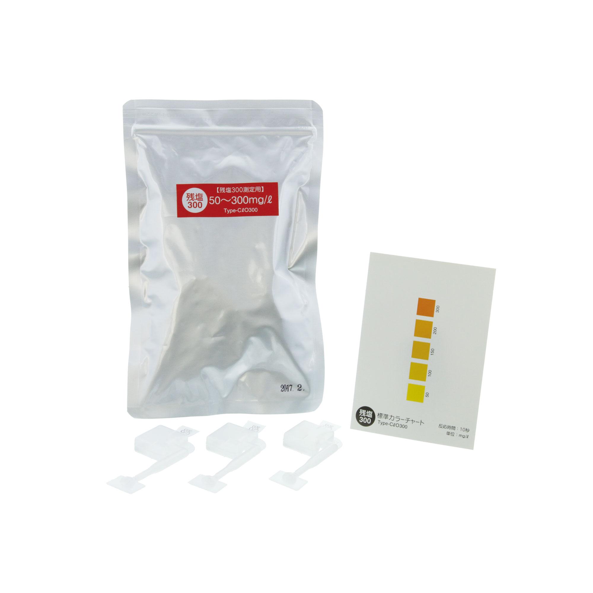 シンプルパック 残留塩素 300 ClO300(48回分)