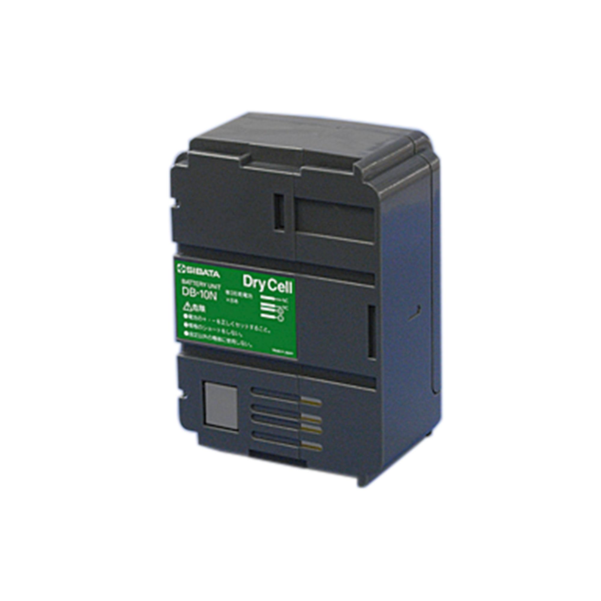乾電池ユニット DB-10N