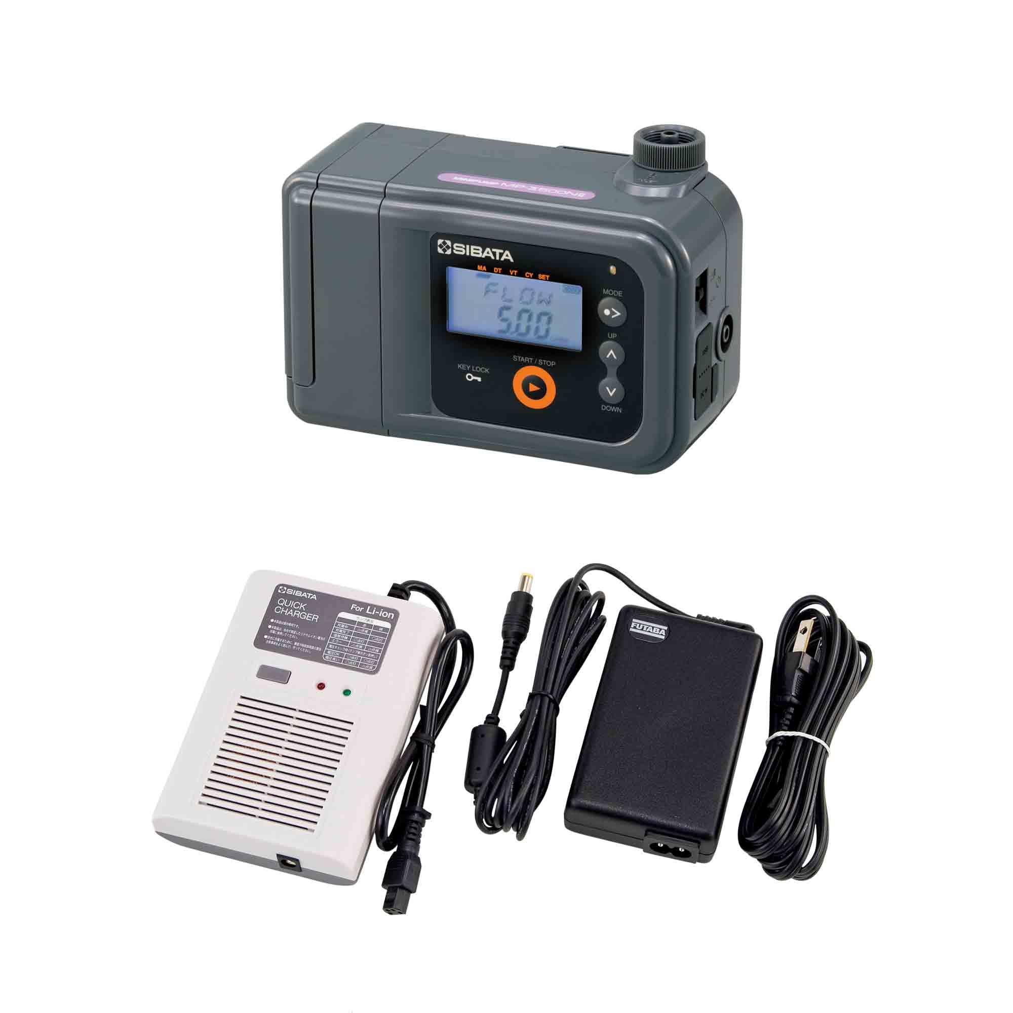 ミニポンプ MP-Σ500N2 クイックチャージャー QC-10N付