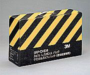 SRP-CHEM レスポンスパック