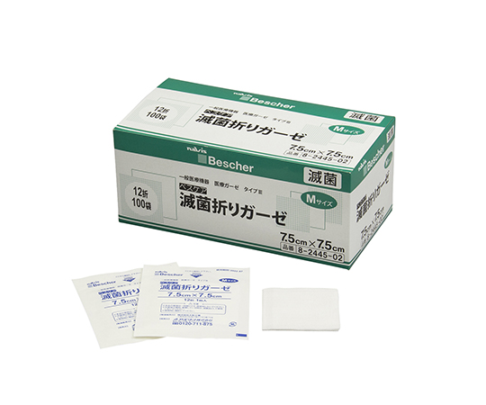 8-2445-02 ベスケア 滅菌折りガーゼ 75×75mm S12-7575(100袋) アズワン(AS ONE)