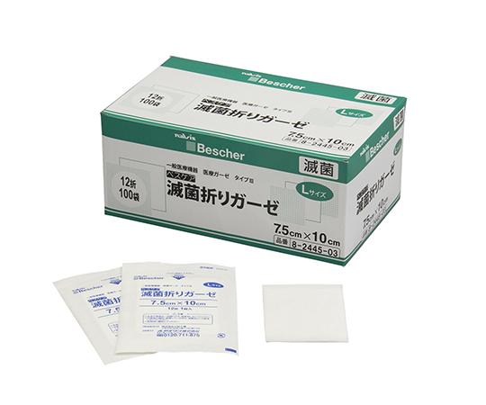 ベスケア 滅菌折りガーゼ 75×100mm S12-7510(100袋)