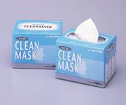 8-3058-01 ニュークリーンマスク ホップアップタイプ(100枚) アズワン(AS ONE)