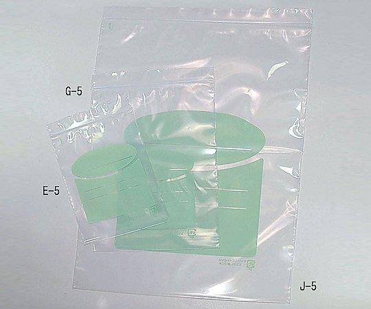 ユニパック UVカット E-5(100枚) 生産日本社(セイニチ)