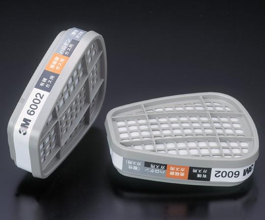 防毒マスク(有機ガス用)No.6000 S